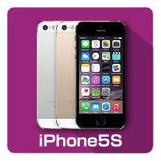 iPhone5Sの端末画像