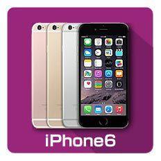 iPhone6の修理メニュー
