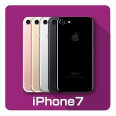 iPhone7の修理メニュー