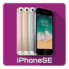 iPhoneSEの修理メニュー