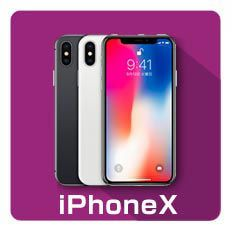 iPhoneXの修理メニュー