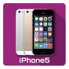 iPhone5の修理メニュー
