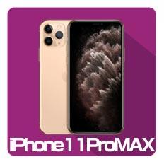 iPhone11pro MAXの修理メニュー